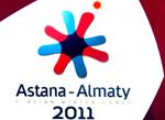 Готово семьдесят процентов объектов зимних Азиатских игр 2011 года - оргкомитет
