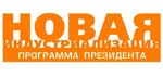 Модернизация пути для Актюбинской нефти в Китай завершится в 2010 году