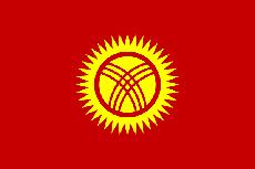Личное заявление президента Республики Кыргызстан Курманбека Бакиева об отставке