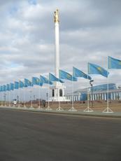 Казахстанцы широко отмечают 15-летие Конституции РК