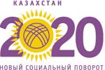 ЕНУ им. Л. Н. Гумилева первым среди вузов Казахстана запустил центр хранения и обработки данных
