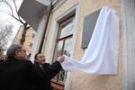 В Оренбурге состоялось открытие мемориальных досок, посвященных первому казахскому правительству Алаш Орда