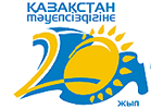 К. Мәсімов Президенттік инновациялық клубтың алғашқы отырысына қатысады