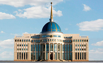 Report of East Kazakhstan region's governor submitted to the President