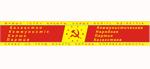В Атырау члены КНПК встречаются с избирателями на рынках