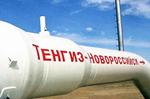 Во время расширения КТК режим прокачки нефти сохранится - гендиректор Николай Платонов