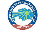 Текелийский завод по переработке молока стал участником программы «Дорожная карта бизнеса-2020»