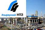 Атырауский НПЗ увеличивает выпуск АИ-92 до 22 000 тонн в месяц - главный инженер АНПЗ  Денис Козырев