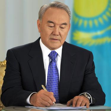 Н.Назарбаев подписал Указ о награждении государственными наградами РК, присвоении звания «Қазақстанның Еңбек Ері»