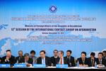 Астанада Ауғанстан мәселесі жөніндегі Халықаралық байланыс тобының отырысы өтуде