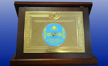 Электронный мемориал казахстанцам, павшим за мир