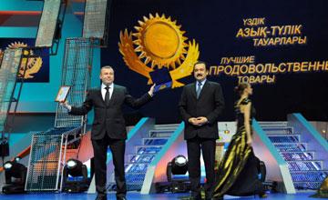 Премьер-Министр К. Мәсімов «Қазақстанның үздік тауарлары» конкурсының жеңімпаздарын марапаттады