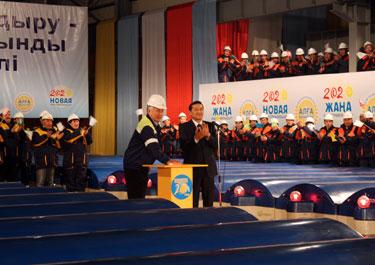 Президент Нұрсұлтан  Назарбаев онлайн режимінде Балқаш қаласындағы жаңа өндірісті іске қосты