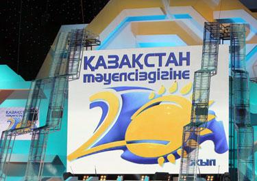 Глава государства дал старт работе Мойнакской ГЭС
