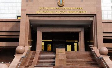В Минздраве совместно с делегацией Нидерландов обсудили вопросы открытия в Казахстане Центра по исследованию стволовых клеток