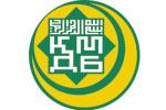 Оңтүстік Қазақстан облысының имамдары қан тапсырды
