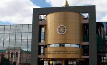 Национальный банк РК принят  в Совет по исламским финансовым услугам (IFSB)