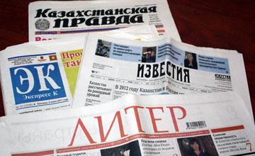 Русские националисты разработали проект «Злой казах» для дискредитации власти в Казахстане - обзор прессы за 15 декабря