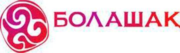 Astana to host Oil & Gas career fair for Bolashak graduates