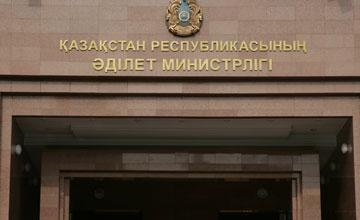 ҚР Әділет министрлігі дәстүрлі мәдени құндылықтарды,  оның ішінде қымыз бен шұбатты қорғау мәселесіне түсініктеме берді