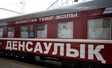 Medical trains continue to help people in Kazakhstan regions