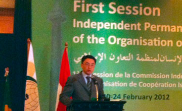 Kazakh Ombudsman attended 1st session of OIC Independent Permanent Human Rights Commission