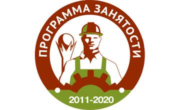 В Атырауской области жительница села Алмалы по программе «Занятость-2020» построила теплицу