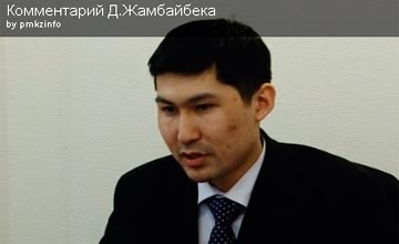 Kazakhstan elaborates single-industry town development program
