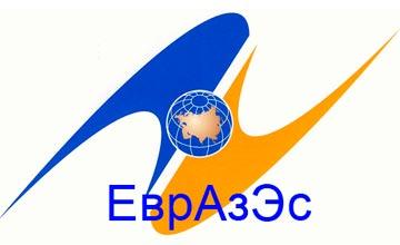 Бизнесмены Казахстана поддержали подписание Договора о создании ЕАЭС