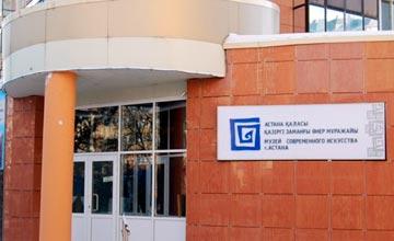 В Астане прошло закрытое превью предаукционной выставки международного аукционного дома «BonArt»