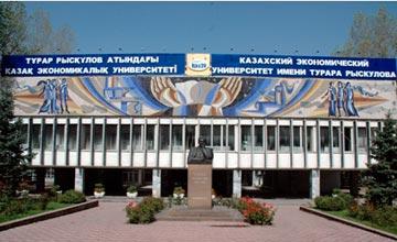 КазЭУ им. Т. Рыскулова вступил в Евразийскую ассоциацию экономических университетов