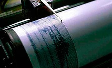 В Ташкенте ощущалось небольшое землетрясение