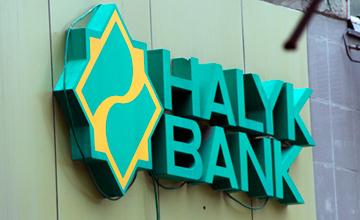 «Қазақстан Халық банкі» АҚ басқарма төрайымы Ү. Шаяхметова: Мен ақшамды долларда сақтаймын