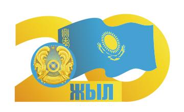 День Государственных символов Казахстана - праздник патриотизма и единства нации
