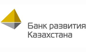 «Қазақстанның даму банкі» АҚ төрағасының орынбасары ауысты