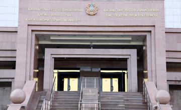 СРОЧНО: В Главной военной прокуратуре РК произведены кадровые назначения