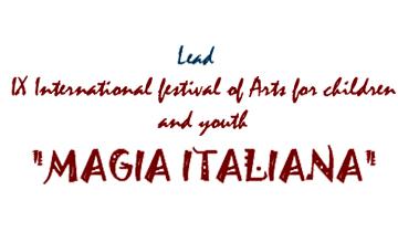 Гран-при фестиваля «Магия Italiana-2012» завоевал талантливый юный домбрист из Павлодара