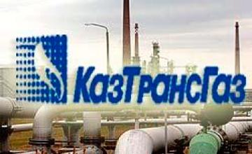 KazTransGas to explore coalbed methane in central Kazakhstan