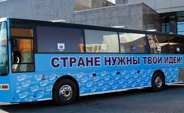 Инновациялық автобус Шымкентке келді