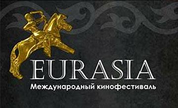 IX Eurasia International Film Festival in Almaty to lift the curtain in September