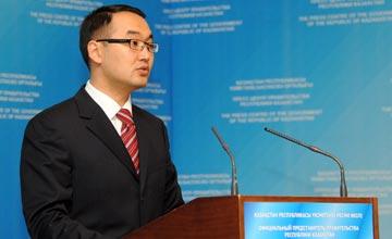 В Правительстве Казахстана начала работу Служба коммуникаций со СМИ