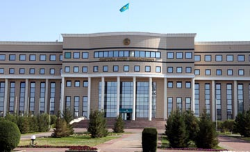 Kazakh Foreign Ministry hosts a roundtable on protection of foreign investors' rights