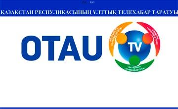 Телеканалы 24KZ и «Бiлiм» начали вещание в кабельной сети АЛМА-ТВ, на цифровом телевидении iD TV и сайте www.otautv.kz