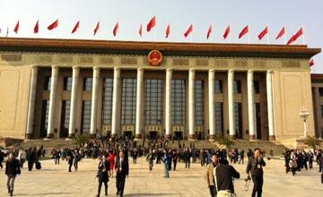 Бейжіңде Қытай Компартиясының жаңа құрамын сайлайды