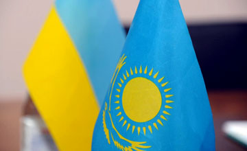 В Караганде открылось почетное консульство Украины