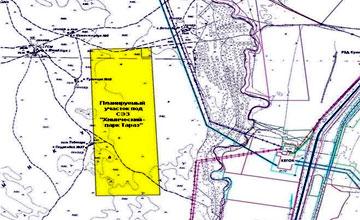 Десятая свободная экономическая зона «Химический парк «Тараз» создается в Шуском районе Жамбылской области