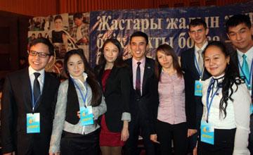 До конца года в ВКО создадут Электронную молодежную биржу труда - встреча акима с делегатами II съезда «Жас Отан»