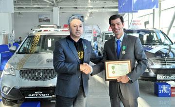 За развитие отечественного автопрома удостоена награды группа  компаний AllurAuto