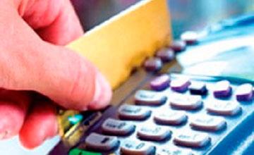 2013 жылдың 1 қаңтарынан бастап дүкен иелері төлем карточкасын қабылдауға міндетті