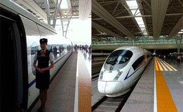 В Китае запускают самую длинную в мире скоростную магистраль «Пекин-Гуанчжоу»